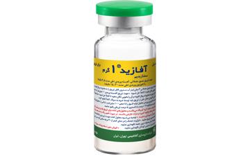 آفازید® (سفتازیدیم) ۱گرم