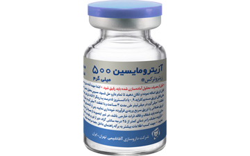 زیتروترکس® (آزیترومایسین) ۵...