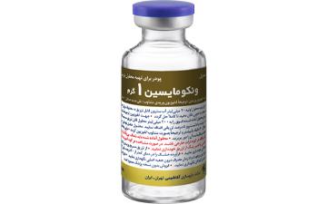 ونکوجکت® (ونکومایسین) ۱ گرم